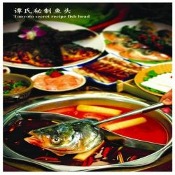 [BANK OF CHINA] Craving for a steaming hotpot after a long day?
