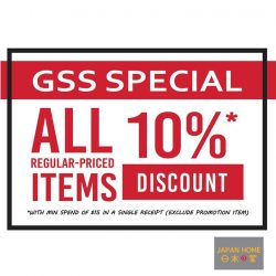 [JAPAN HOME Singapore] The GSS Sale Is back Again!