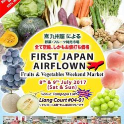 [Tampopo Grand] Join us this weekend at Tampopo Loft, 04-01 Liang Court for our First Japan Airflown Fruits & Vegetables Weekend Market!