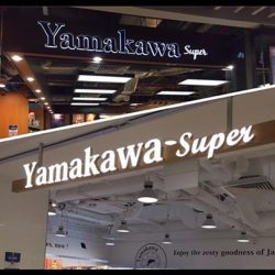 "[Yamakawa Super] Exclusively ""5% off"" for all our customers on 6 July 2017 *simply like 👍 our page Yamakawa Super *Show it to"