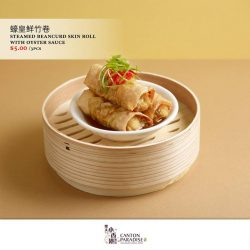 [Paradise Group] Drenched in the aromatic flavours of oyster sauce, the Steamed Beancurd Skin Roll with Oyster Sauce will definitely satisfy diners