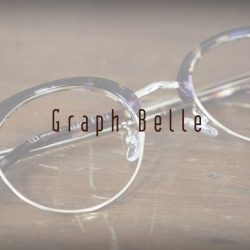 [Owndays Singapore] Graph Belle, a collection designed for the women of modern day ― beautiful and charming; independent and free spirited.