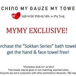 [Uchino] Don't miss out our exclusive promotion at Uchino MYMY boutique!