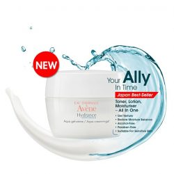 [Watsons Singapore] INTRODUCING the NEW Eau Thermale Avene Aqua Cream-in-Gel – a multi-purpose product which takes the place of your