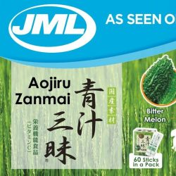 [JML] Come and visit our stores for FREE taste and FREE samples will be given on 26th July – 1st of August.