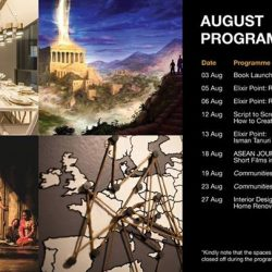 [library@orchard] STIMULUS - August Programme ListingSpark your creativity with our programme lineup in August!