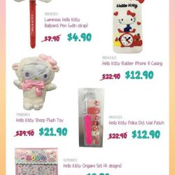 [Sanrio Gift Gate] Weekend is coming and we have prepared WEEKEND FLASH SALES just for you!