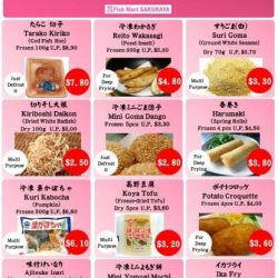[Fish Mart Sakuraya] Special Offers in July 今月の特価商品はこちらです!Delivery & Retail Available.