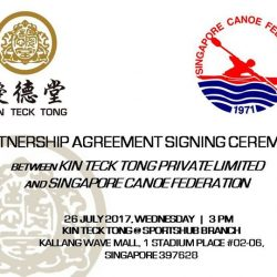 [Kin Teck Tong] The Partnership Agreement Signing Ceremony between Kin Teck Tong and Singapore Canoe Federation will be held at Kin Teck Tong @