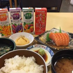 [Fish Mart Sakuraya] Free kagome juice sampling at 11am - 8pm in our Parkway Parade and West Coast Plaza outlet in this weekend.