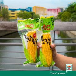 [7-Eleven Singapore] Here's a sweet deal for sweet corn on the cob – grab 1 🌽 for $1.