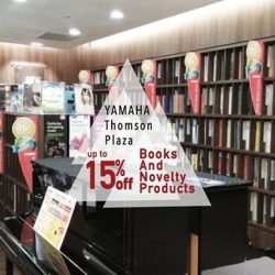 [YAMAHA MUSIC SQUARE] Did you know?