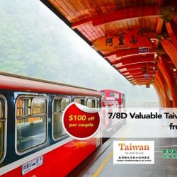 [Summer Haven] WTS Travel Valuable Taiwan Tour offer you the best bang for your buck itinerary.