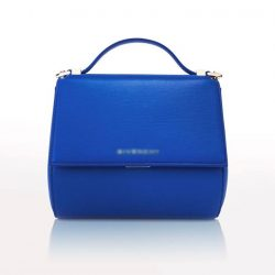 [Reebonz] GAME ON: Can you guess the brand of this swanky bag?