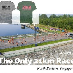 [La Cure Gourmande] A race at one of Singapore's favorite outdoor locations - Coney Island & Punggol Waterway.