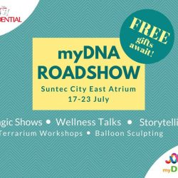 [DIGGERSITE] FREE Diggersite Rides and membership giveaway at myDNA roadshow in Suntec City (East Atrium) from 21st -23rd July.