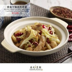 [Paradise Group] Unwind over an exciting meal with a tasteful Szechuan dish!