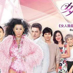 [OSIM] OSIM will be at the Lady First Singapore (女人我最大新加坡) meet-and-greet event, happening this Sunday 16 July, 6pm at Bugis+.