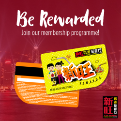 [XIN WANG HONGKONG CAFE] Flash your membership card for great rewards.