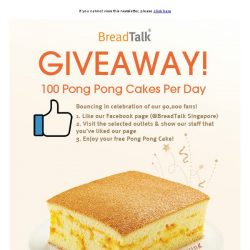 [BreadTalk] Giveaway! 100 Pong Pong Cakes Per Day from 16 to 24 August