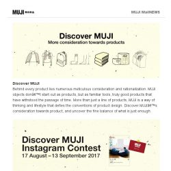 [Muji] MUJI – More Considerations Towards Products