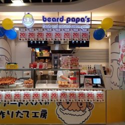 [Beard Papa Singapore] It's our Big Day!