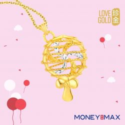 [MONEYMAX] Gift your loved ones this National Day!