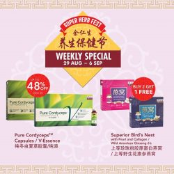 [Eu Yan Sang] Get the most out of our Super Herb Fest deals!