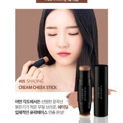 [NICE Cosmetics] Karadium Korean Cosmetics 20% OFF DEALLatest Color No.