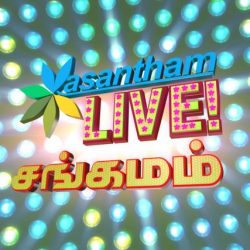 [SISTIC Singapore] Tickets for VASANTHAM LIVE SANGAMAM goes on sale on 15 August 2017.
