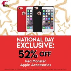 [CHALLENGER MINI] Celebrate our nation's birthday with discounts on RedMonster accessories!