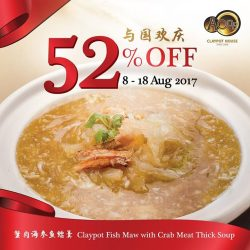 [A-One Claypot House] Happy Birthday, Singapore!