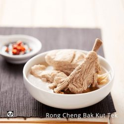 [foodpanda] Teochew-style Bak Kut Teh consists of tender pork ribs simmered in clear broth packed with pepper and garlic.