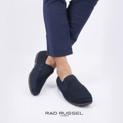 [Rad Russel] Our pick for Friday's night party!