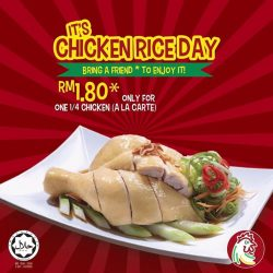 [The Chicken Rice Shop] The curtains are drawn as today is finally Chicken Rice Day again!