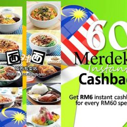 [Face to Face Noodle House] Happy 60th Merdeka Let's Celebrate our Freedom & Independence with Merdeka Instant Cashback Promotion by Face to Face Noodle House!