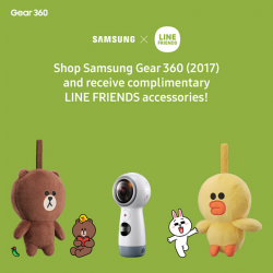 [Newstead Technologies] Are you Line user?
