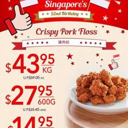 [Bee Cheng Hiang Singapore] Get prepped for National Day with Bee Cheng Hiang as we have some of Singapore's Favourites up for promotion!