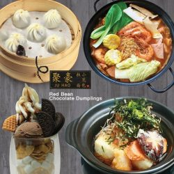 [Ju Hao Xiao Long Bao] Starts 15aug 2917 for a limited period.