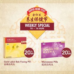 [Eu Yan Sang] Celebrate Super Herb Fest with exclusive deals weekly!