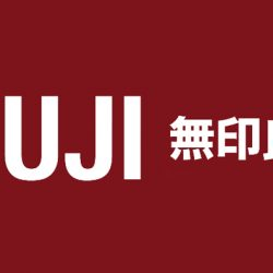 MUJI: Coupon Code for 10% OFF Storewide Online!