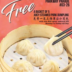 [Social Square] 2 great deals for you to dine at new Ju hao Parkway Parade social square.