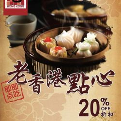 [Old Hong Kong Kitchen] Afternoon Tea Time: All dim sum items 20% discount