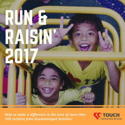 [TOUCH Community Service Centre] With your help, we can continue providing children from underprivileged families with a better tomorrow.