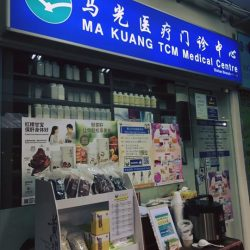 [Ma Kuang TCM Medical Centre]