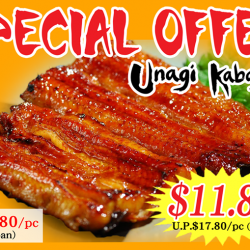 [Fish Mart Sakuraya] Don't miss the BIG Sale for Unagi Kabayaki !