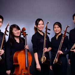 [SISTIC Singapore] Tickets for Chinese Chamber Music Ablaze - A Huqin Recital 华族室内乐 燃烧·希望 - 胡琴专场音乐会 goes on sale on 18 August 2017.