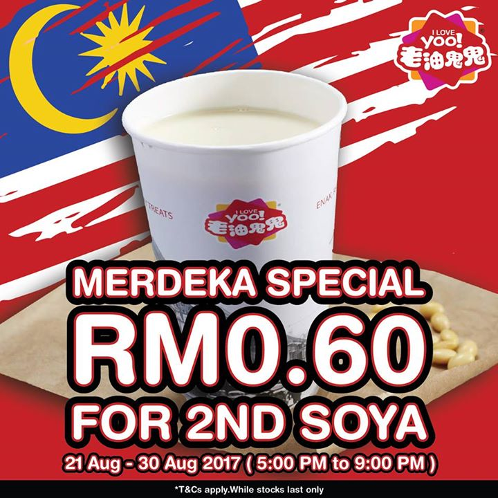 I LOVE YOO Celebrate Malaysia Day with us with our  : imgf44a974b336593d98b0825c450847755 from bq.sg size 720 x 720 jpeg 99kB