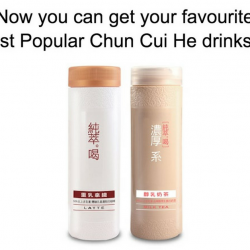 纯粹。喝 Chun Cui He: Save $7.60 When You Order 12 Bottles of Chun Cui He Original Milk Tea or Latte!
