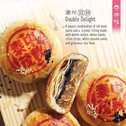 [BreadTalk® Singapore] This Mid-Autumn, we celebrate the heritage and craftsmanship of traditional Teochew mooncakes from longstanding local confectionery Thye Moh Chan.